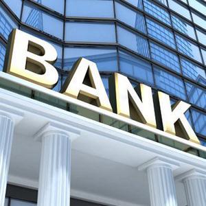 Банки Баево