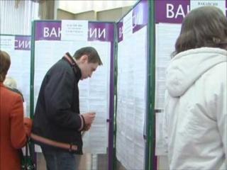 Центры занятости Баево