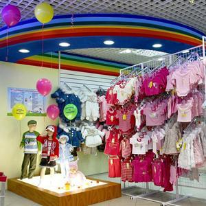 Детские магазины Баево