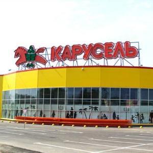 Гипермаркеты Баево