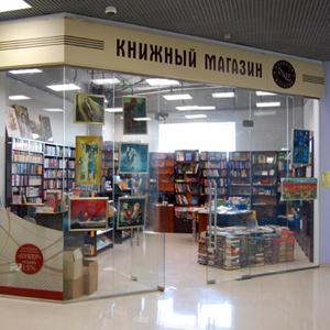 Книжные магазины Баево