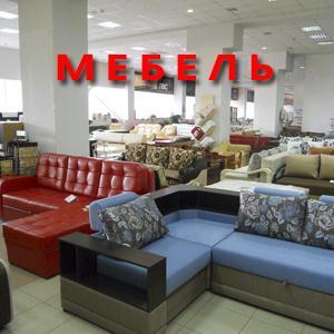 Магазины мебели Баево