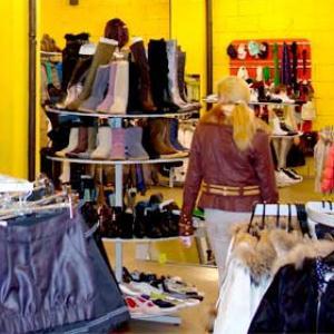 Магазины одежды и обуви Баево