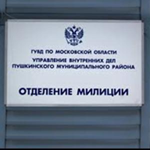 Отделения полиции Баево
