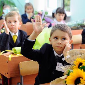 Школы Баево