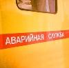 Аварийные службы в Баево