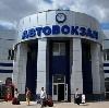 Автовокзалы в Баево