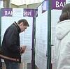 Центры занятости в Баево