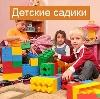Детские сады в Баево