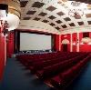Кинотеатры в Баево