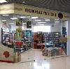 Книжные магазины в Баево