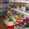 Магазины хозтоваров в Баево
