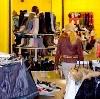 Магазины одежды и обуви в Баево