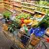 Магазины продуктов в Баево