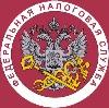 Налоговые инспекции, службы в Баево