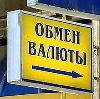 Обмен валют в Баево