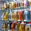 Парфюмерные магазины в Баево