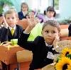 Школы в Баево