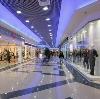 Торговые центры в Баево