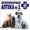 Ветеринарные аптеки в Баево