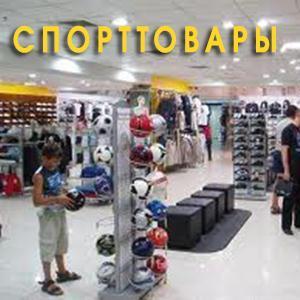 Спортивные магазины Баево