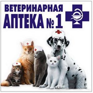Ветеринарные аптеки Баево