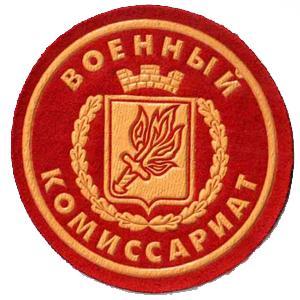 Военкоматы, комиссариаты Баево